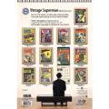 2018 Vintage Superman Calendar Back Cover